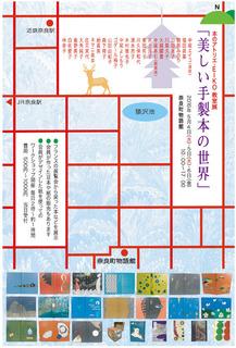 2016nakao「.jpg