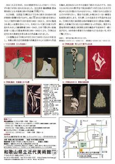 TSUKUHAE_A4_B.jpg