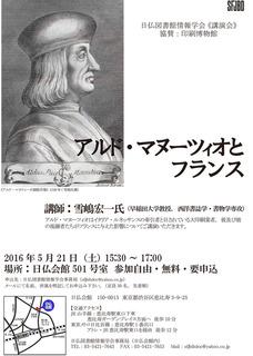 yukijima_poster.jpg