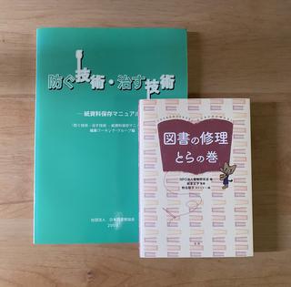 book0521.jpg