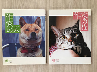 cover_0529_naka-thumbnail2.jpg