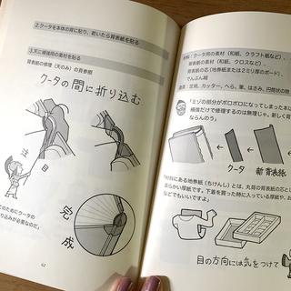 toranomaki1.jpg