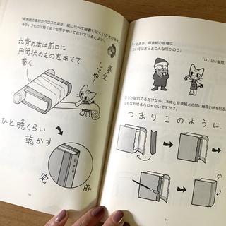 toranomaki2.jpg
